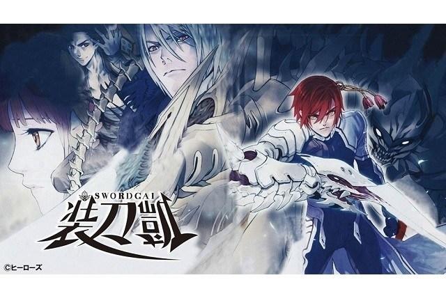 New Netflix Anime