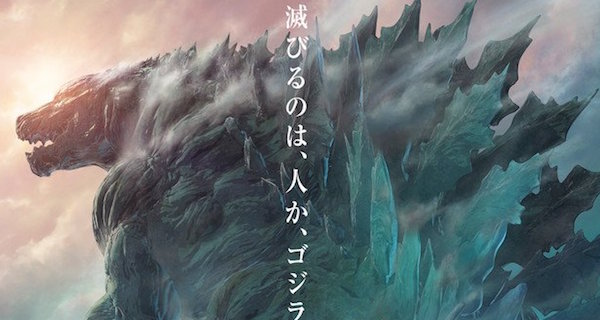 New Netflix Anime 2018