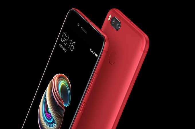 Xiaomi Mi 5X red