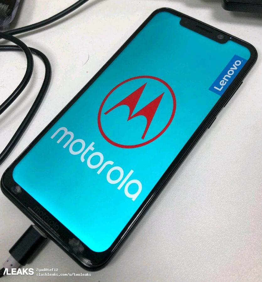 Motorola One Power leaked